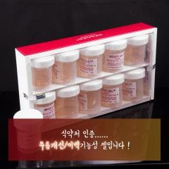 피부관리실용 초음파젤 마이티젤