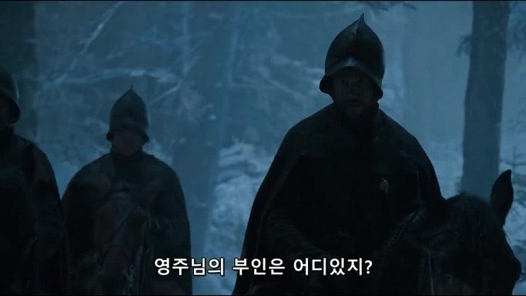 왕좌의 게임 시즌6 1화 한글자막 - 고화질