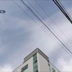 [다큐S프라임] 2019년 10월 5일 _YTN사이언스 전자기파와 전자파,그 두 얼굴 (자사 기술 및 회사소개되다)