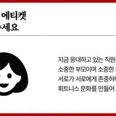 건강하고 아름다운 스포짐 휘트니스 문화 만들기에 동참해보세요^^