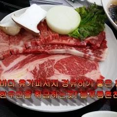 [강원도여행]홍천한우 기력 회복에 좋은 여름 보양식 최고!~