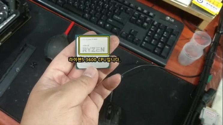라이젠3600과 MSI B450M 박격포 CPU 인식문제