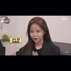 왁싱교육 꼼아카데미 마리텔방송출연! / 라이콘 전문 강남왁싱학원
