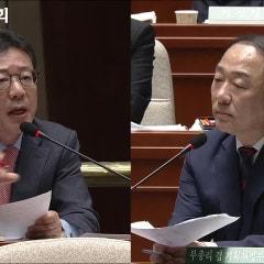 20190715 예산결산특별위원회 질의영상