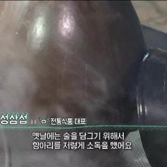KBS 1TV 전국을 달린다 막걸리