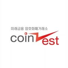 코인제스트 차세대 플랫폼 실시간 테스트 영상 공개!