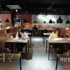 위넌스터디카페 명지대점 홍보영상