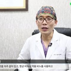 액취증을 수술하는 액취증 중점진료 땀샘 흡입제거!