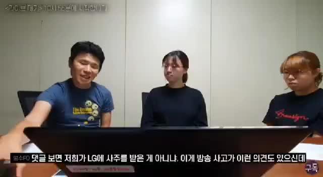 엘지건조기결함 kbs 방송영상.오늘밤김제동 방송내용