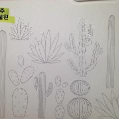 【페이퍼 콜라주 나의 작은 식물원】 칠하고, 오리고, 붙여서 만드는 나만의 작은 식물원