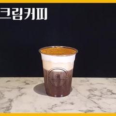 단짠단짠 씨솔트 크림커피 제대로 마시는 꿀팁!