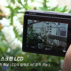 (RICOH) 스냅왕 GR III, 달라진 기능 5가지 소개 !