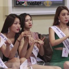더마스터클리닉 미스인터콘티넨탈 방문 인터뷰 영상
