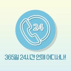 [KISA] 국민의 사이버 도우미 118