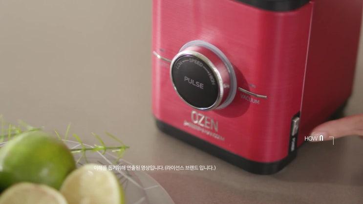 [사용법] 한샘 오젠 3세대 초고속 진공 블렌더 홈쇼핑 믹서기