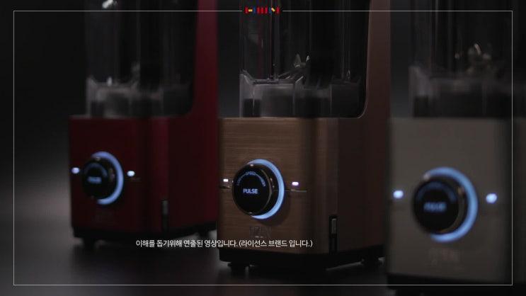 [특징/장점] 한샘 오젠 3세대 초고속 진공 블렌더 홈쇼핑 믹서기