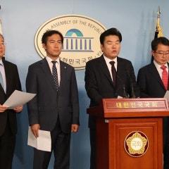 [국회정론관 기자회견] 북핵외교안보특위 성명서 발표 19.11.4