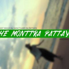 파타야의 숨겨진 힐링 리조트 추천 - 더 몬트라 파타야 호텔 (The Monttra Pattaya)
