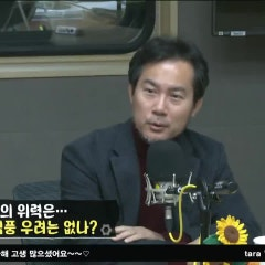 (영상)김영우 의원, TBS 라디오 '김어준의 뉴스공장' 출연_19.12.27