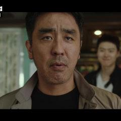 No.1 WEEKEND 영화 1/31 (금) 밤 10시 <극한직업> 미리보기