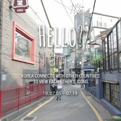 """[현장모습-해외교류전시] 블루캔버스 갤러리 1st - """"HELLO? I AM"""" 헬로아이엠 exhibition with 4BD studio & Blue canvas 홍대전시(포비디)"""