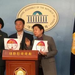 자유한국당 우한폐렴 대책 TF 위원들과 3차 회의 후 정론관에서 기자회견을 했습니다(송파갑 국회의원 박인숙)