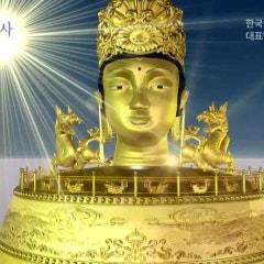 불교방송 광고영상
