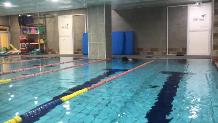 청주 수영 개인 강습 / Object.직장운동인 / 수영개인레슨문의