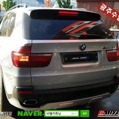BMW X6 가변배기시스템, 광주수입차튜닝지원센터 바별카튜닝