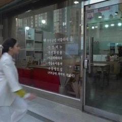 러시아 방송국 촬영 수제립스틱만들기 by부산공방 올아뜰리에