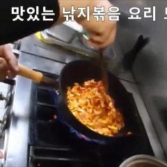 [선진국낙지마당] 쫄깃하고 매콤한 낙지볶음 요리