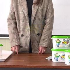 쨍하고해뜰집 제습제 종류, 옷장용 습기제거제 사용방법