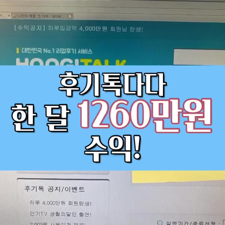 <Let's talk> In April, profits were released! I earned 1.2.6.0 in a month ~