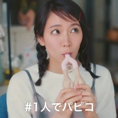 [CM 일본어] 10. 요시오카 리호 Glico 파피코