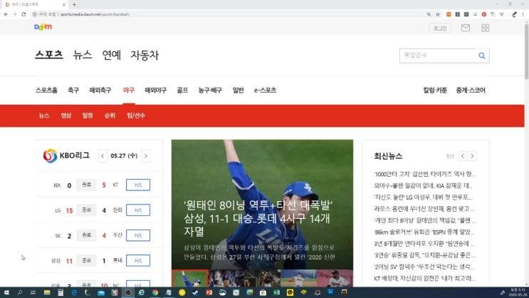 20200527 기아 vs KT 2차전 리뷰 임기영 홍건희 김현준 투수운용 만족, 질때 잘 지는 경기