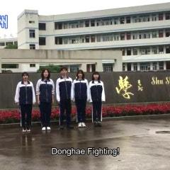 중국 타우저우시에서 보내온 동해시민 코로나19 극복 응원 영상
