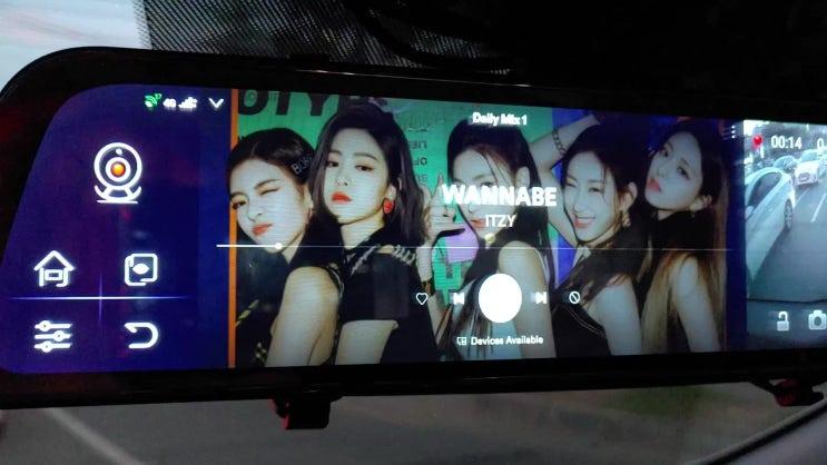 스포티파이(Spotify) 무료 음악 스트리밍 룸밀러 블랙박스 네비게이션 티빙 웨이브 시즌 안드로이드 다운 한국에서 사용기(룸미러)