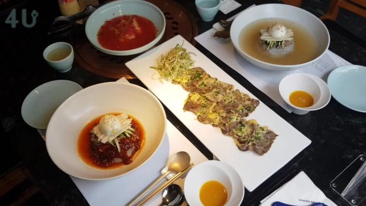 해운대소고기 소우 신메뉴  육전 + 밀면 세트 맛집  먹방