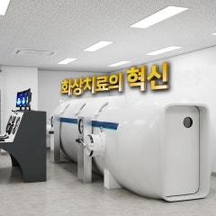 광개토병원 층별 장비 소개