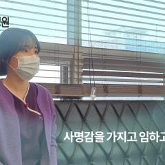 광개토병원 대구 응원영상!