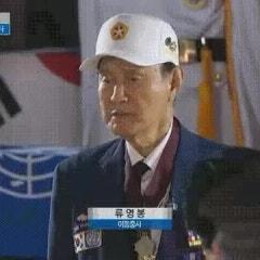한국전쟁 70주년 기념행사 - 영웅에게