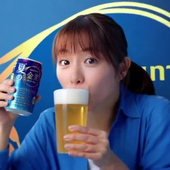 [CM 일본어] 21. 이시하라 사토미 金麦 Suntory맥주
