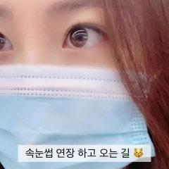 성수속눈썹 연장 잘하는곳 라디다뷰티 아카데미