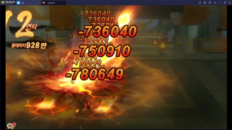 경기장 불멸촉덱(15,168) vs 불멸오덱(16,066) 그랑삼국 대전영상