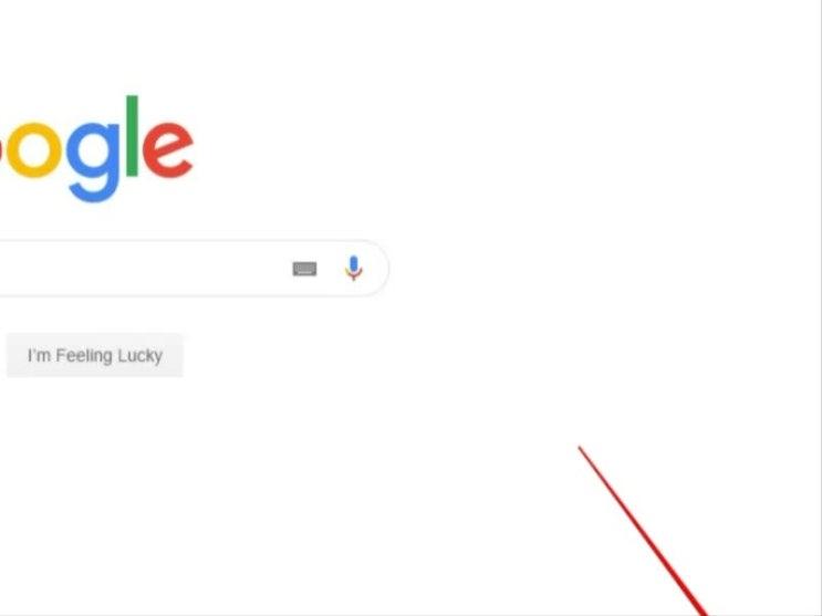 구글 검색기록 삭제가 귀찮으신가요?