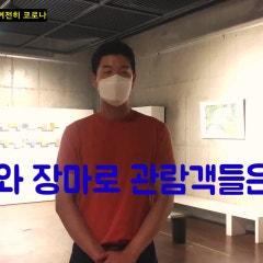 [ep.6] #라폼므 방구석랜선 미술관
