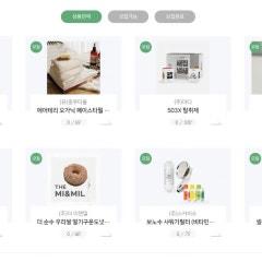 대전기업제품 시민 서포터즈 모집