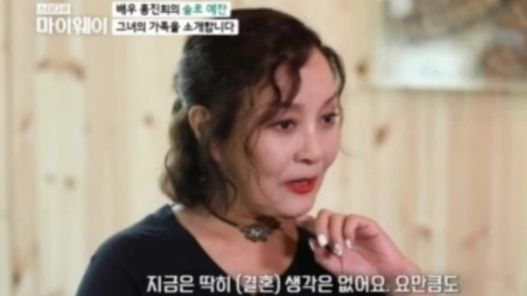 Hong Jin-hee's age YouTube star Documentary My Way's ratings rerun is fun!