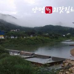 [영상] 1박 해야만 볼 수 있는 풍경, 양평원조외갓집체험마을