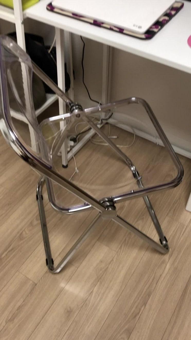 투명 접이식 의자 구매 후기 (오늘의집 영가구 베가 플리아 체어 쿠폰코드 EK253LHJ )